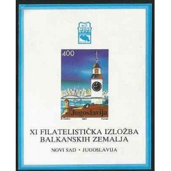 B)1987 YUGOSLAVIA, CITY, BRIDGE, PHILATELIC EXHIBITION BALKAN COUNTRIES, IMPER