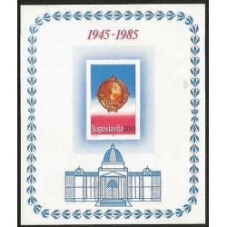 B)1985 YUGOSLAVIA, HERITAGE, SHIELD, 40TH ANNIVERSARY OF PROCLAMATION OF THE REP