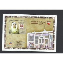 O) 2013 BAHRAIN, KING HAMAD BIN ISA AL JALIFA, OF FIRST BAHRAIN STAMP ISSUE, SOU