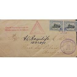 E) 1906 GUATEMALA, AMATITLAN, MEDICIN IMPORTER, CIRCULATED COVER WITH A PAIR