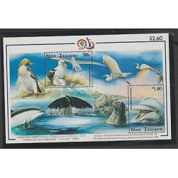 O) 1996 NEW ZEALAND, MARINE FAUNE, COMMEMORATE TAIPEI 96, SOUVENIR MNH