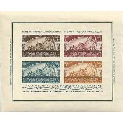 E)1949 EGYPT, XVI AGRICULTURAL AND INDUSTRIAL EXHIBITION, COMMEMORATIVE STAMPS