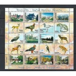 O) 2003 RUSSIA, PREY BIRDS, UNCIA, CERVIDAE, GYPAETUS, IBIDOVHYNCA, TREE, LANDSC
