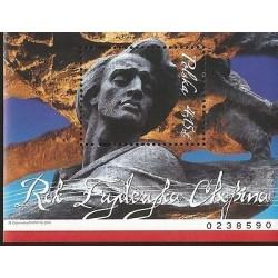 B)2010 POLAND, MONUMENT, SCULPTURE, MUSIC FREDERIC CHOPIN MONUMENT, SOUVENIR