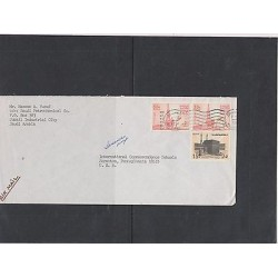 O) 1980 SAUDI ARABIA CIRCULATED COVER OIL INDUSTRY PLATFORM AND MOSQUE