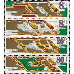 G)1985 CHINA, PALACE MUSEUM, 60TH ANNIV. OF THE FOUNDINGOF THE PALACE MUSEUM, SE