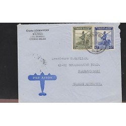 O) 1973 CONGO, RANGER FORESTRY AGENT, COVER TO GREAT BRITANC, XF