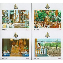 G)1996 THAILAND, KING BHUMIBOL ADULYADEJ, GOLDEN JUBILEE, SET OF 4 S/S, MNH
