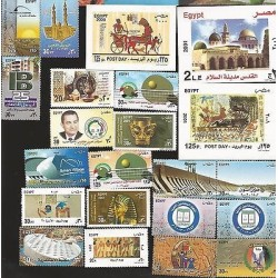 E) EGYPT 2001 AND UP, BIBLIOTHECA ALEXANDRINA, TUTANKHAMUN, PALACE, PYRAMID
