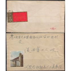 E) 1967 CHINA, THOUFGTS OF MAO 8F GOLD AND RED CACHETED COVER BRIDGE OVER
