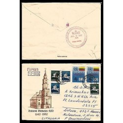 E)1992 LITHUANIA, AIR MAIL EXPRESS, CATHEDRAL-KAUNAS CITY HALL,