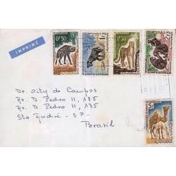 E) 1970 MAURITANIE, CAMELS, TIGER, MONKEY, RARE DESTINATION