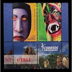 E)2008 COSTA RICA, NATIONAL HOLIDAY MASKED, FESTIVITY, SOUVENIR SHEET, MNH