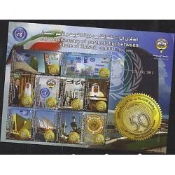 O)2013 KUWAIT, 50 ANNIVERSARY OF PARTNERSHIP BETWEEN, ADDULLAH JABIR AL SABAH, M