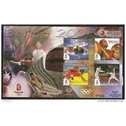 O) 2008 VENEZUELA, OLYMPICS GAMES-SPORTS, SOUVENIR MNH.