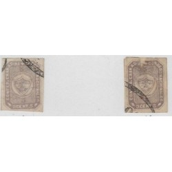 O) 1860 COLOMBIA, FORGERIES, WHITE BACKGROUND TO SHIELD, CHANGED ORNAMENTS IN BO