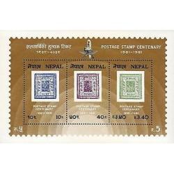 G)1981 NEPAL, NEPALESE STAMP CENTENARY, S/S, MNH