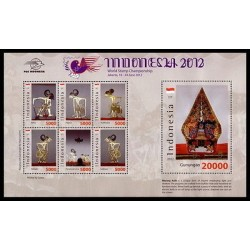 O) 2012 INDONESIA, WORLD STAMP CHAMPIONSHIP, GUNUNGAN, RERENGSIKI BONTENG, SET X