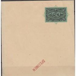 O) 1887 GUATEMALA, POSTAL STATIONARY, SPECIMEN, UPU, 10 CENTAVOS GREEN, EXHIBIT