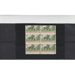 o) 1976 UNITED STATES - USA, PERFORATION SHIFTED ERROR, BICENTENIAL, HORSE RAIDE