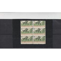o) 1976 UNITED STATES - USA, PERFORATION SHIFTED ERROR, BICENTENIAL, HORSE RAIDE