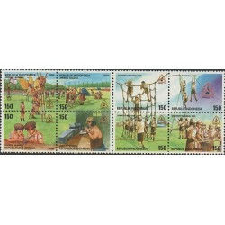 O) 1996 INDONESIA, SCOUTS, CAMP, SET MNH