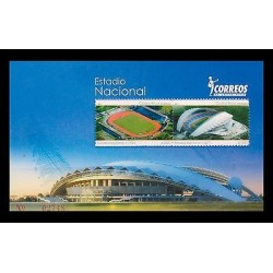 E)2011 COSTA RICA, NATIONAL STURY, SPORTS, SOUVENIR SHEET, MNH