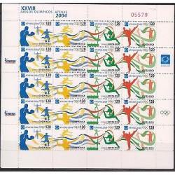 E)2004 COSTA RICA, ATHENS 2004, OLYMPICS GAMES, SPORTS, BOXING, GYMNASTICS