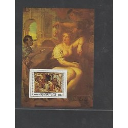 O) 1978 CHAD - AFRICA, DAVID IN ISRAEL, PAINTING BAROQUE - BARROCO, RUBENS, SOU