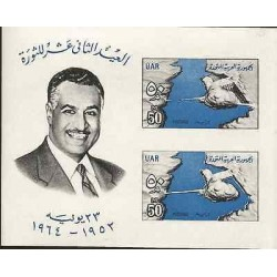 E)1964 EGYPT-UAR, GAMAL ABDEL NASSER & ASWAR HIGH DAM, IMPERFOTATED S/S, MNH