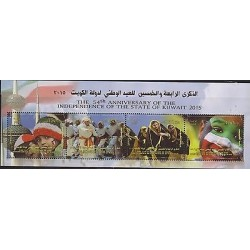 O) 2015 KUWAIT, CULTURE, THE 54TH ANNIVERSARY OF THE INDEPENDENCE, MNH