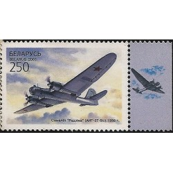 E) 2001 BELARUS, AIRPLANE, AVIATION, SINGLE, MNH
