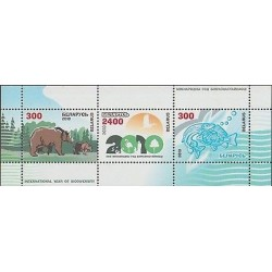 O) 2010 BELARUS, BEAR, FISH, TREE, BIRDS, INTERNATIONAL YEAR OF BIODIVERSITY, MN