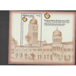 O) 2014 MALAYSIA, ARCHITECTURE, BANGUNAN SULTAN ABDUL SAMAD, WORLD YOUTH STAMP E