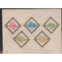 O) 1947 NICARAGUA, ARCHITECTURE MANAGUA 1846, CENTENARY OF MANAGUA, FDC XF