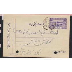 O) 1943 PERSIA - MIDDLE EAST, TRAIN, BRIDGE, ARCHIVE HOLES, POSTAL CARD, USED, X