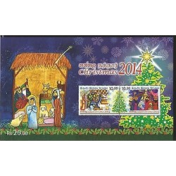 RE)2014 SRI LANKA, CHRITSMAS, NATALE, S/S, MNH