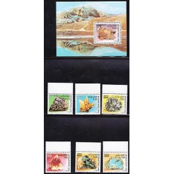 RG)1999 AFGHANISTAN, MINERALS,SET(6) WITH S/S, MNH