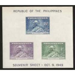 E)1949 PHILIPPINES, MONUMENT OF THE UNIVERSAL POSTAL UNION IN BERN SWITZERLAND