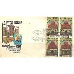 O) 1964 PHILIPPINES, ORGAN, MUSICAL INSTRUMENT, NG LAS PIÑAS, FDC XF