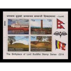 E)2014 NEPAL, THE BIRTHPLACE OF LORD BUDDHA STAMP SERIES, LUMBINI, NAWALPARASI