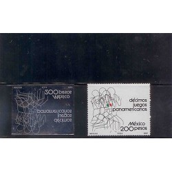 E) 1987 MEXICO, TENTH PAN AMERICAN GAMES, PRINTING PLATE AND STAMP PRINTED