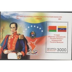 O) 2011 BELARUS, THE LIBERATOR SIMON BOLIVAR, JOINT ISSUE VENEZUELA, SOUVENIR M