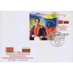 G)2011 BELARUS, SIMON BOLIVAR-FLAGS, JOINT ISSUE VENEZUELA, FDC, UNUSED, XF