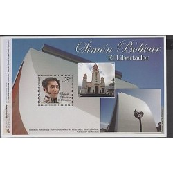 O) 2014 VENEZUELA, THE LIBERATOR SIMON BOLIVAR, CHURCH, SOUVENIRM NH