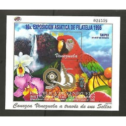 O) 1996 VENEZUELA, FLOWERS, BIRDS, CASCADE, FRUITS, EMBLEMS, SOUVENIR MNH