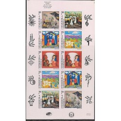 O) 1991 VENEZUELA, CHRISTMAS, CHRISTMAS CRIBS, MINI SHEET IMPERFORATE,MNH.