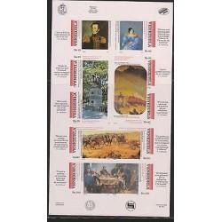 O) 1994 VENEZUELA, ANTONIO JOSE DE SUCRE, MARIANA CARCELEN ,STATUE, BATTLES, HER