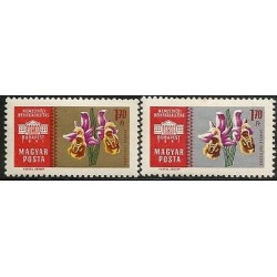 E)1961 HUNGARY, FLOWERS, SOUVENIR SHEETS SET OF 2, MNH