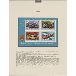 O) 1974 HUNGARY, STEAM TRAIN, ELECTRIC TRAIN, LOCOMOTIVES, HORSES, SOUVENIR MNH